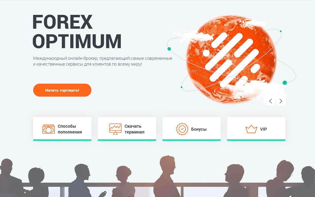 Forex-Optimum-Group-1