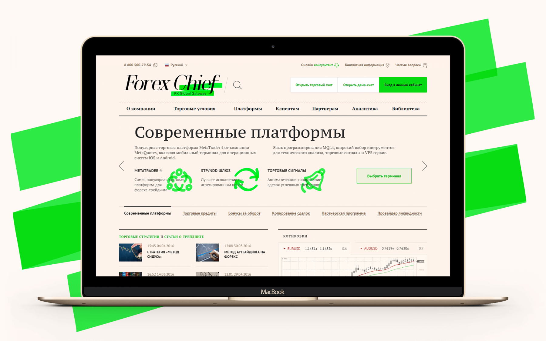 ForexChief-1