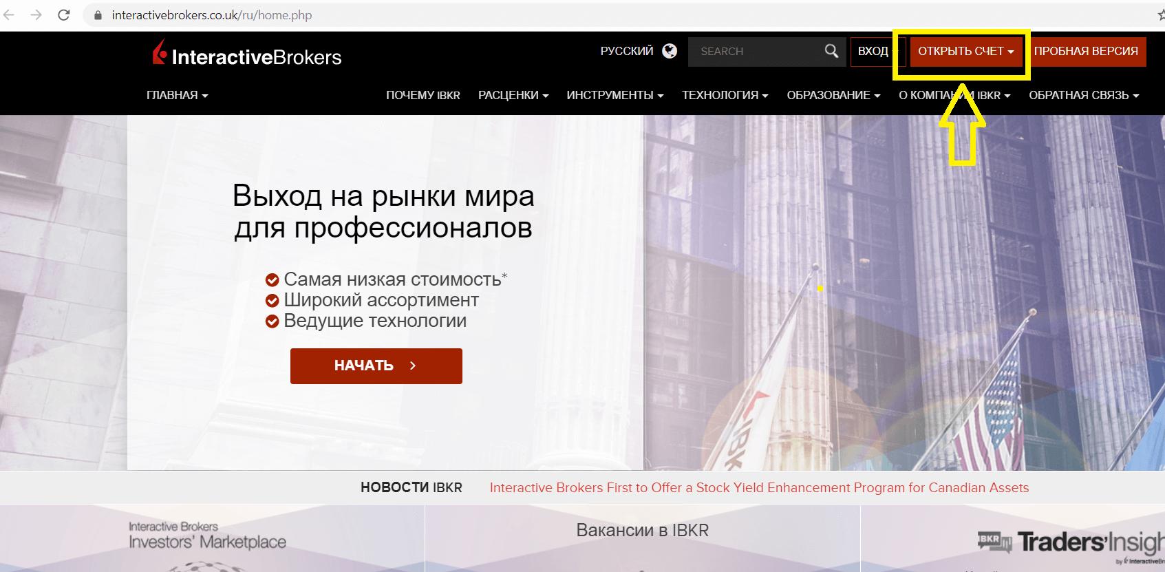 Interactive-Brokers-1