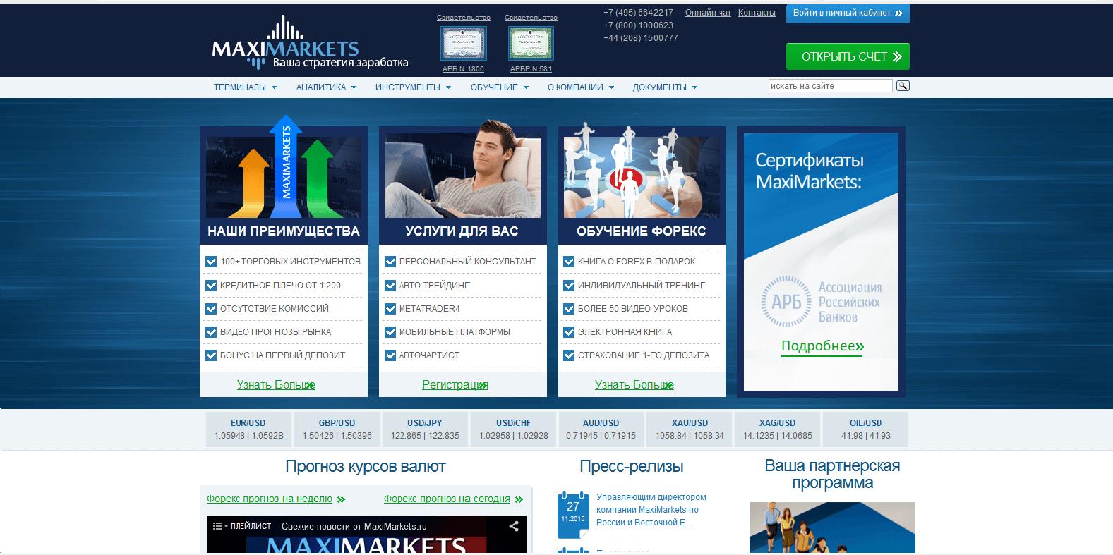 MaxiMarkets-1