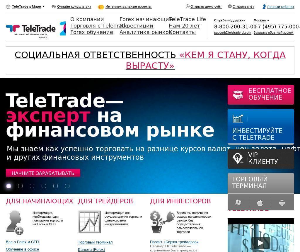 TeleTrade-1