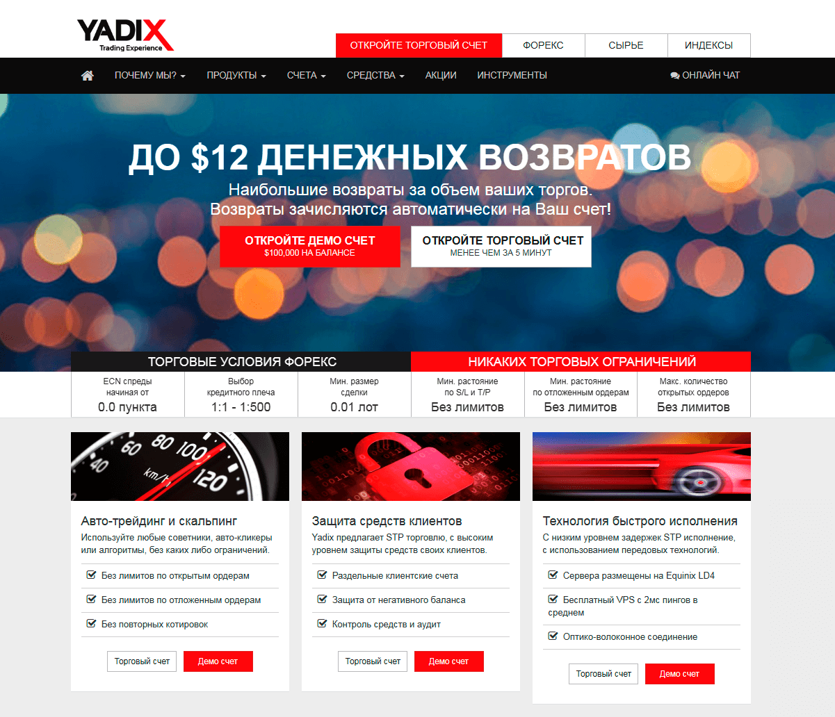 Yadix-1